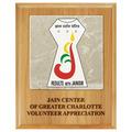 Full Color Award Plaque  - Red Alder w/ Tumbled Stone Tile