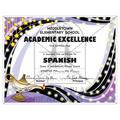 Full Color Custom School Certificates - Lamp Design