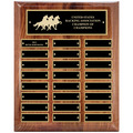 "10-1/2"" x 13"" Walnut Perpetual Horse Show Award Plaque"