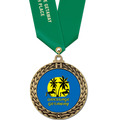Full Color GFL Horse Show Award Medal w/ Any Satin Neck Ribbon