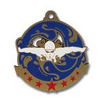 SS Medal