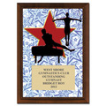 "5"" x 7"" Full Color Gym Star Male Plaque - Cherry Finished"