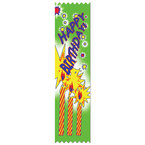 Happy Birthday Award Ribbon