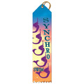 Synchro Swim Award Ribbon