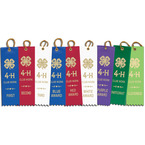 4-H Club Work Stock Award Ribbon