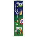 Happy Camper Award Ribbon