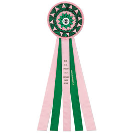 Sparkford Dog Show Rosette Award Ribbon