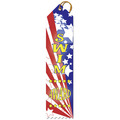 Swim Award Ribbon
