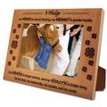 4-H Pledge Wood Frame