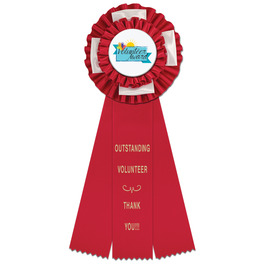 Birmingham Rosette Award Ribbon
