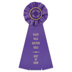 Empire Fair, Festival & 4-H Rosette Award Ribbon