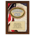 Citizenship Award Plaque - Cherry Finish