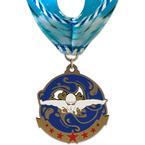 Superstar Swim Award Medal w/ Millennium Neck Ribbon